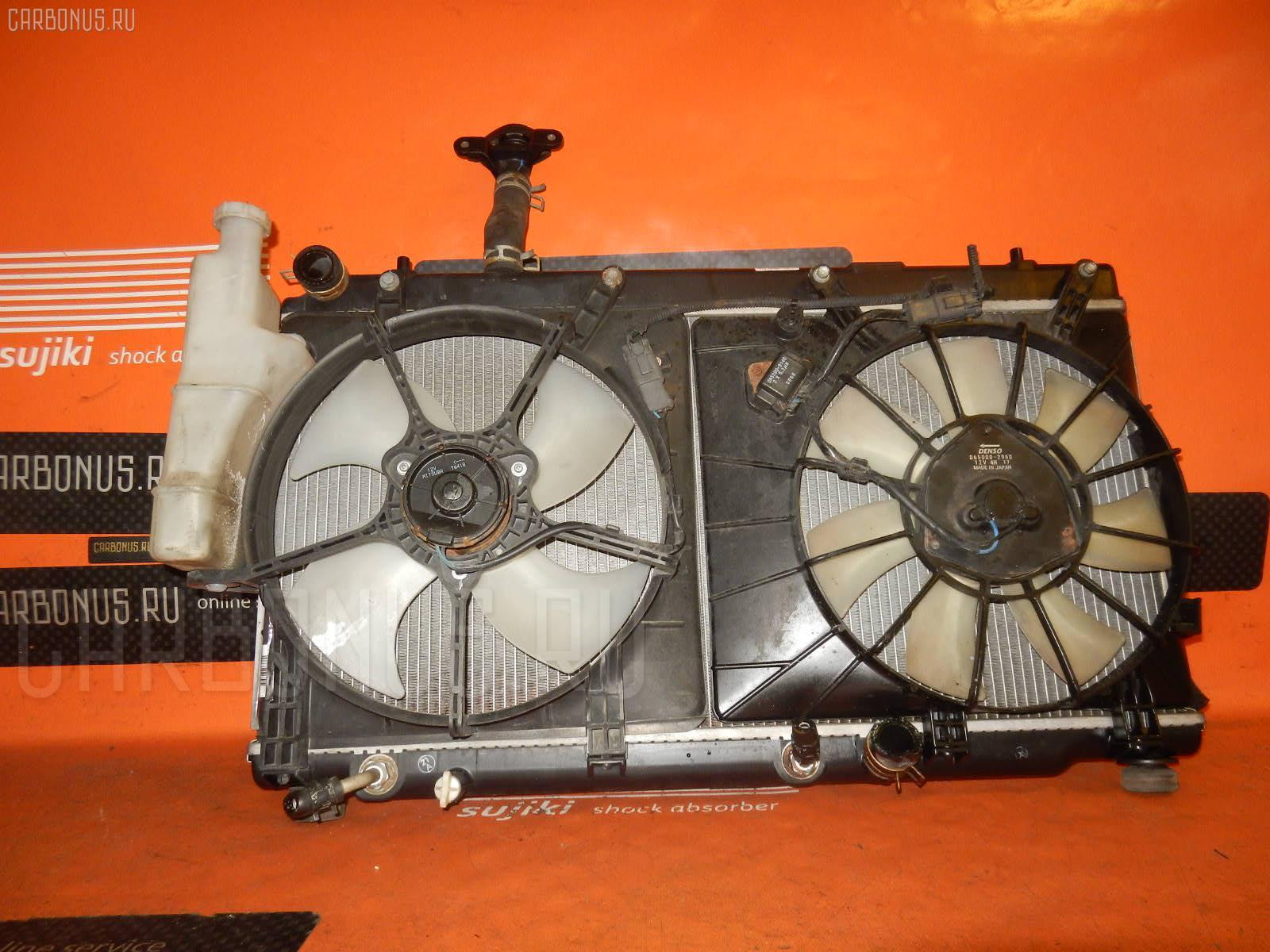 Радиатор ДВС HONDA MOBILIO GB2 L15A. Фото 9