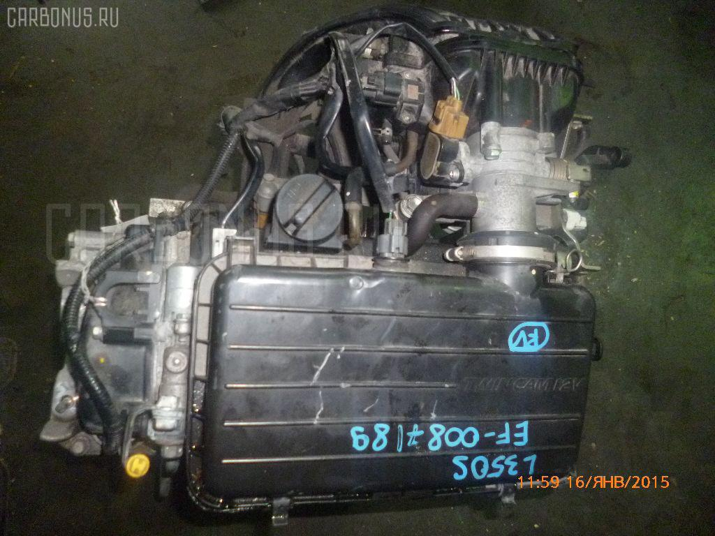 Двигатель DAIHATSU TANTO L350S EF-VE Фото 9