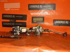 Рулевая колонка Suzuki Alto HA23V Фото 4