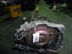 КПП автоматическая DAIHATSU HIJET S320V EF-SE Фото 1