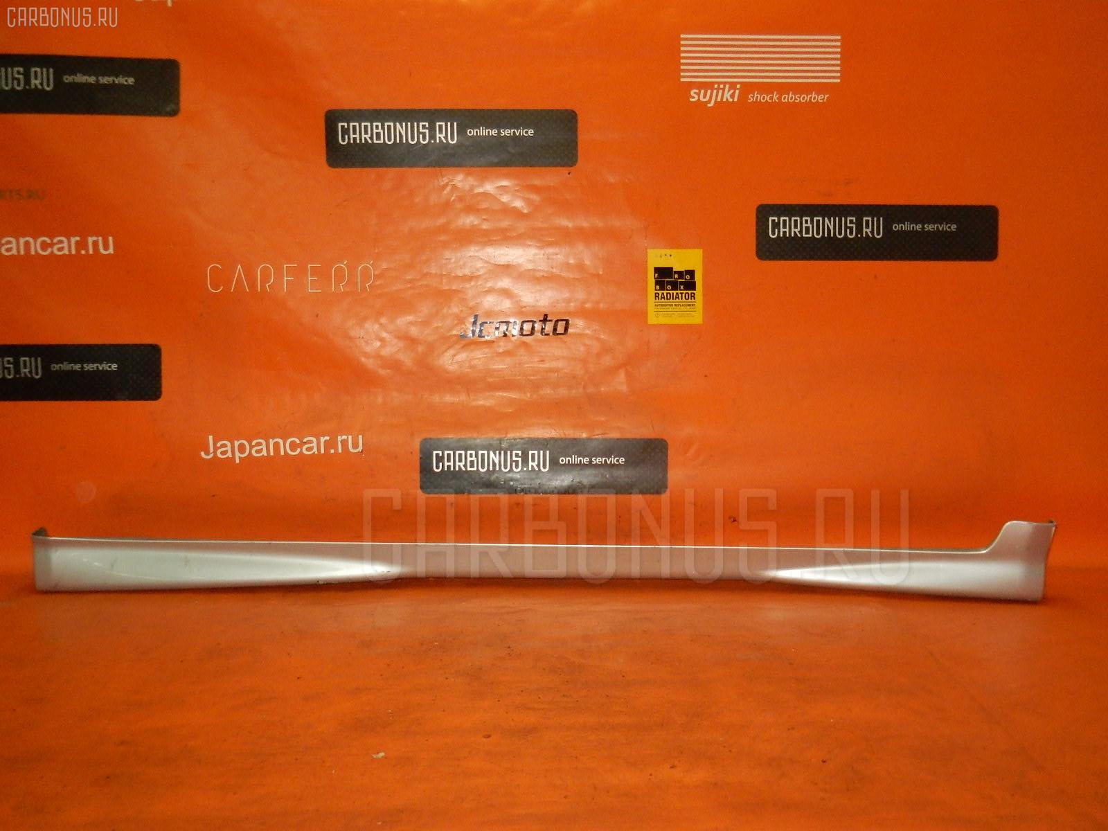Порог кузова пластиковый ( обвес ) TOYOTA VITZ SCP10. Фото 10