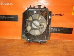 Радиатор ДВС TOYOTA BB QNC21 3SZ-VE Фото 2