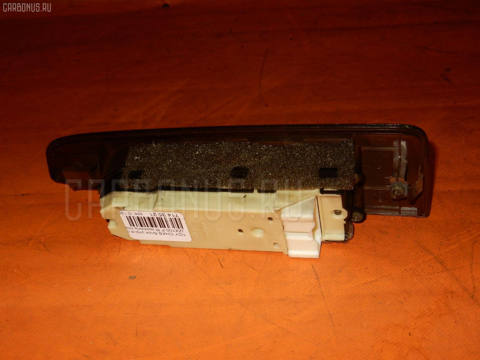 Блок упр-я стеклоподъемниками TOYOTA CHASER JZX100 Фото 1