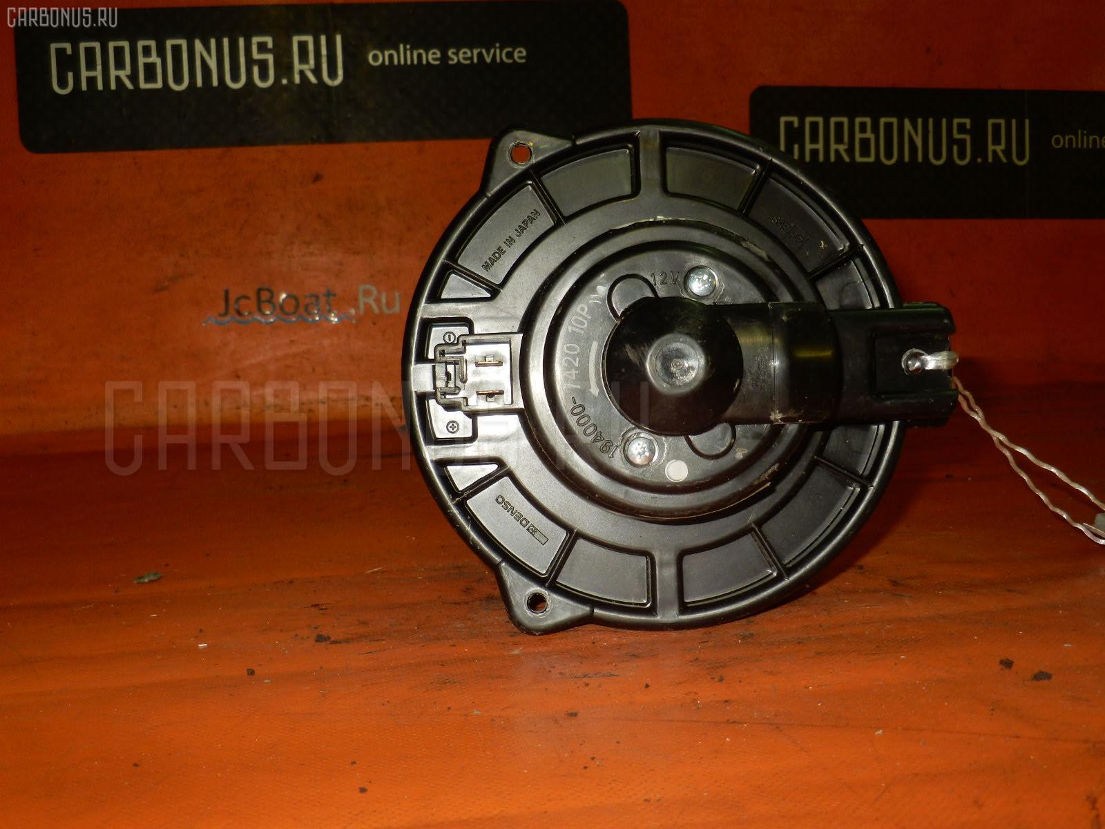 Мотор печки TOYOTA PROBOX NCP58G Фото 2