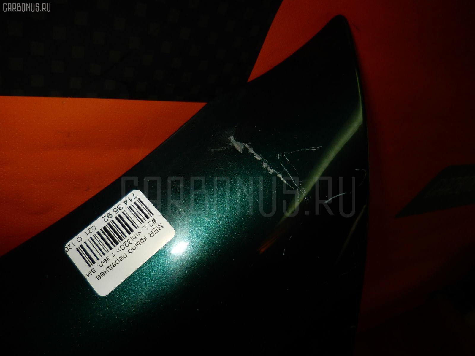 Крыло переднее MERCEDES-BENZ M-CLASS W163.154 Фото 4