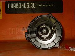 Мотор печки Toyota Corolla fielder NZE120G Фото 1