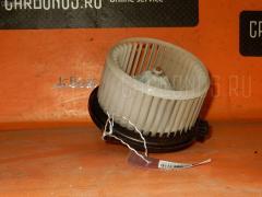 Мотор печки Toyota Corolla fielder NZE120G Фото 2