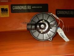 Мотор печки TOYOTA FUNCARGO NCP20 Фото 4