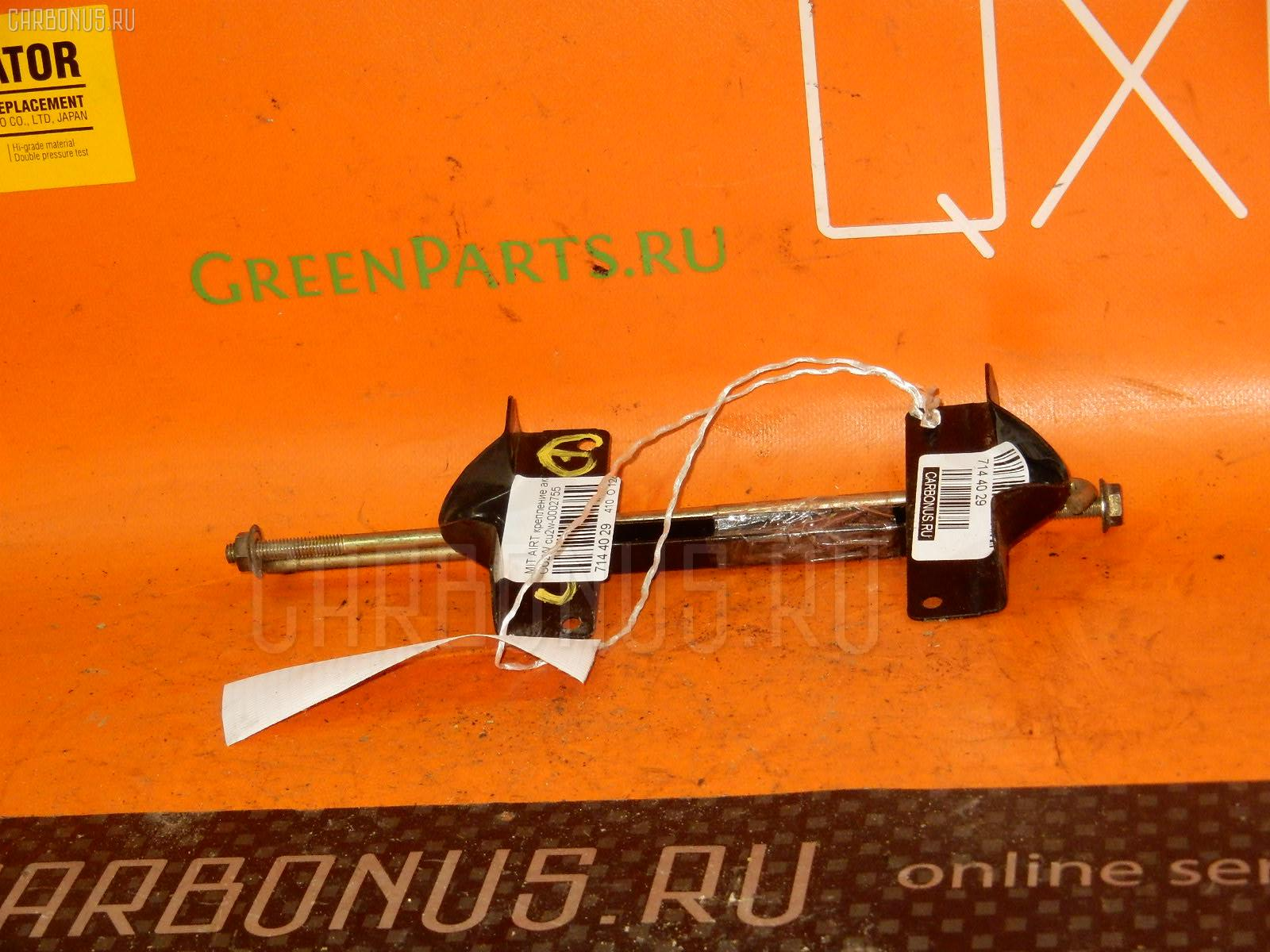 Крепление аккумулятора MITSUBISHI AIRTREK CU2W Фото 1