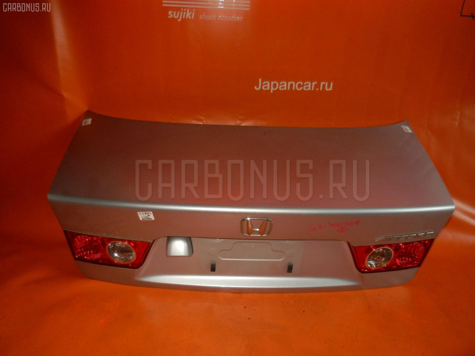 Крышка багажника HONDA ACCORD CL7. Фото 1