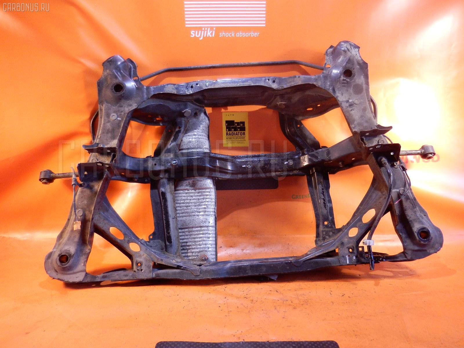 Балка подвески HONDA ACCORD CL7 K20A Фото 1