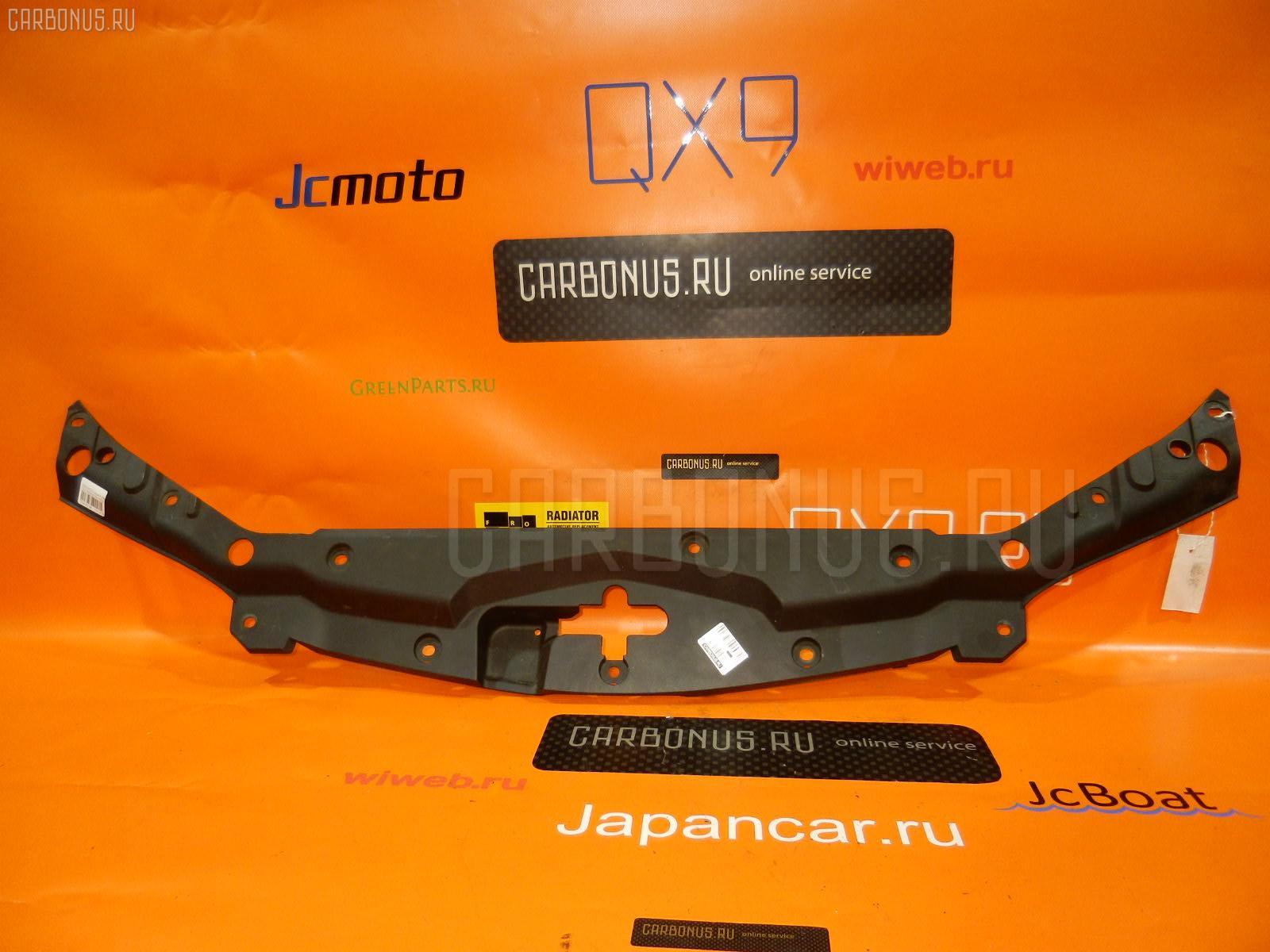 Защита замка капота HONDA ACCORD CL7 K20A Фото 1