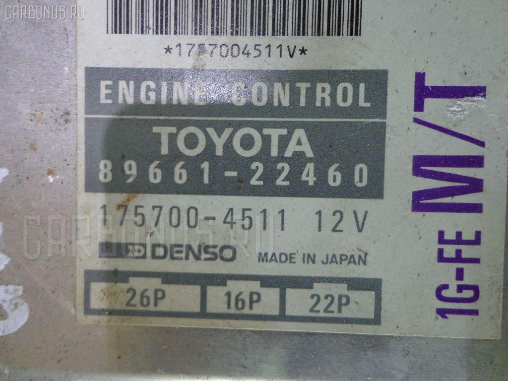 Двигатель TOYOTA CHASER GX90 1G-FE Фото 10