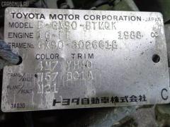 КПП механическая Toyota Chaser GX90 1G-FE Фото 11