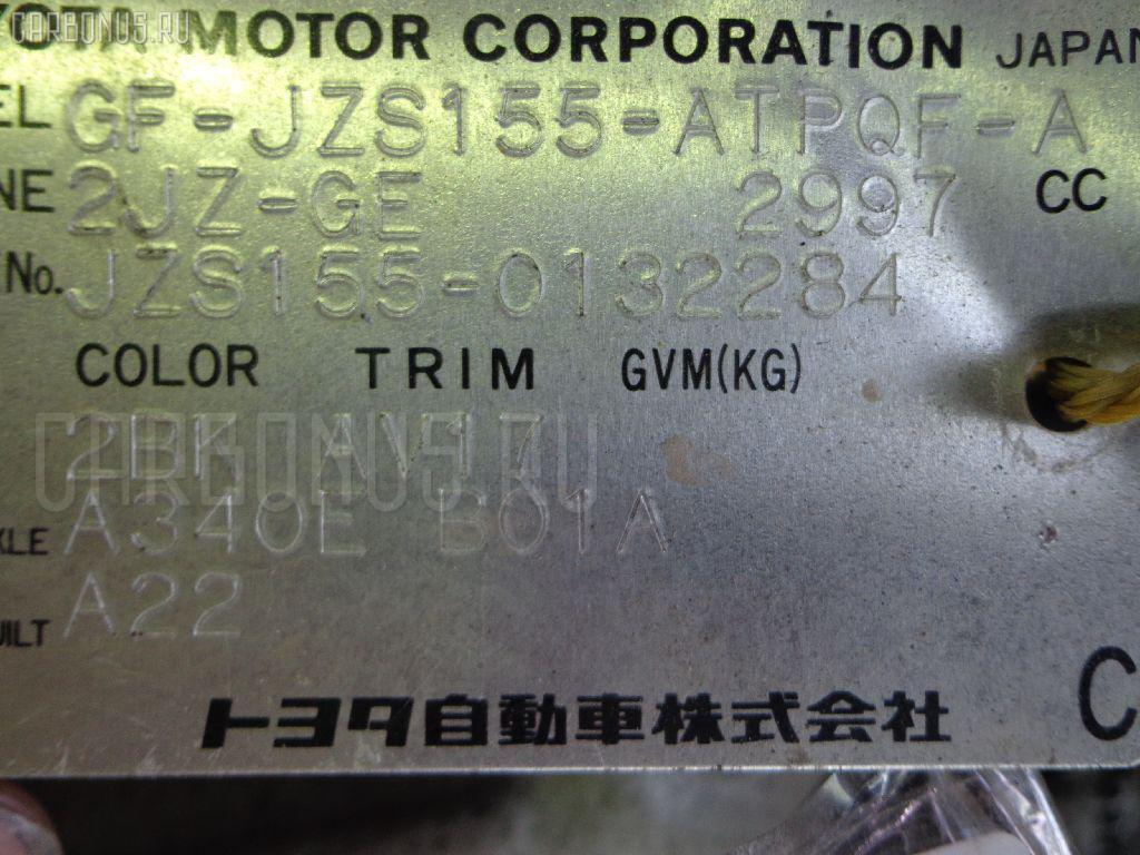 КПП автоматическая TOYOTA CROWN JZS155 2JZ-GE Фото 1