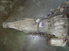 КПП автоматическая TOYOTA CROWN JZS155 2JZ-GE Фото 2