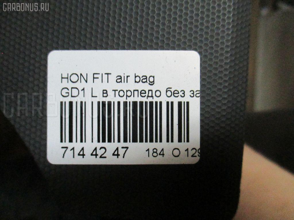 Air bag HONDA FIT GD1 Фото 3