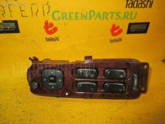 Блок упр-я стеклоподъемниками Mazda Millenia TAFP Фото 2