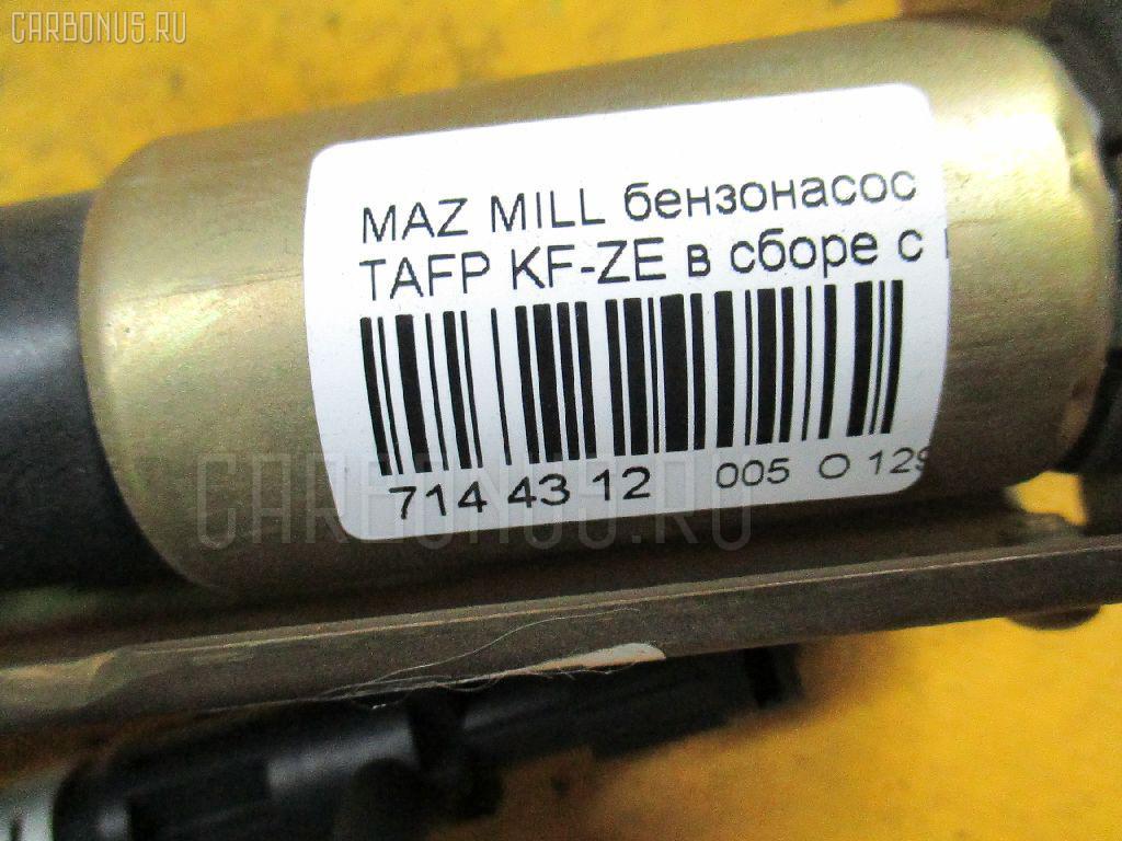 Бензонасос MAZDA MILLENIA TAFP KF-ZE Фото 3