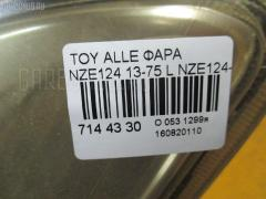 Фара Toyota Allex NZE124 Фото 3
