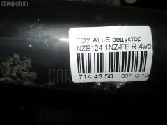 Редуктор Toyota Allex NZE124 1NZ-FE Фото 3