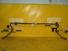 Стабилизатор Toyota Allex NZE124 Фото 1