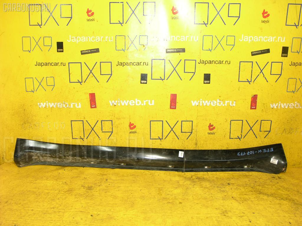 Порог кузова пластиковый ( обвес ) MAZDA TRIBUTE EPEW. Фото 1