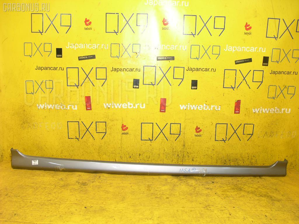 Порог кузова пластиковый ( обвес ) MAZDA ATENZA SPORT WAGON GY3W. Фото 3