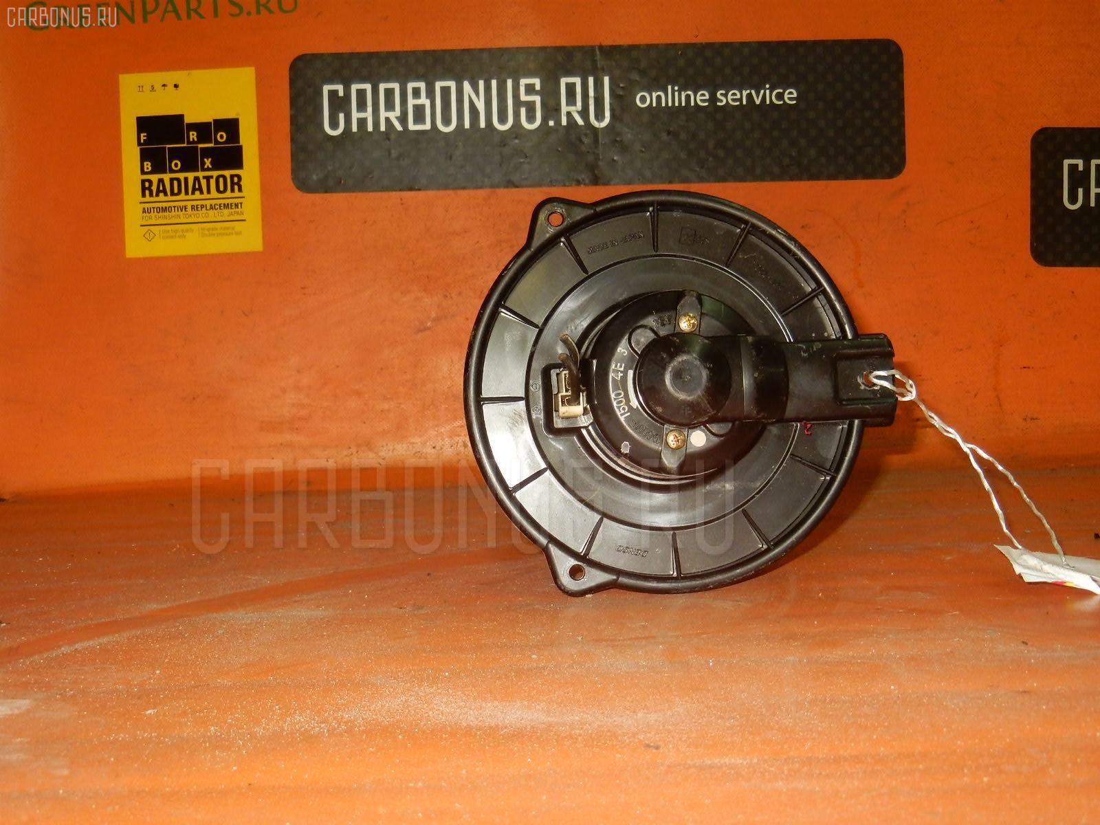 Мотор печки TOYOTA COROLLA FIELDER ZZE122G Фото 1