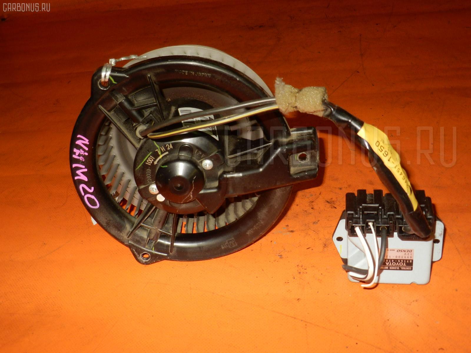 Мотор печки TOYOTA PRIUS NHW20. Фото 9