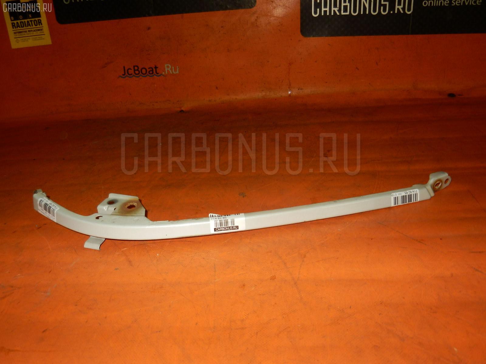Планка передняя TOYOTA CORONA PREMIO AT211 Фото 2