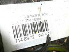 Тяга реактивная Toyota Celsior UCF21 Фото 3