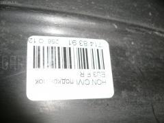 Подкрылок Honda Civic EU3 Фото 3