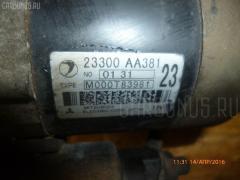 Двигатель Subaru Forester SF5 EJ201 Фото 7
