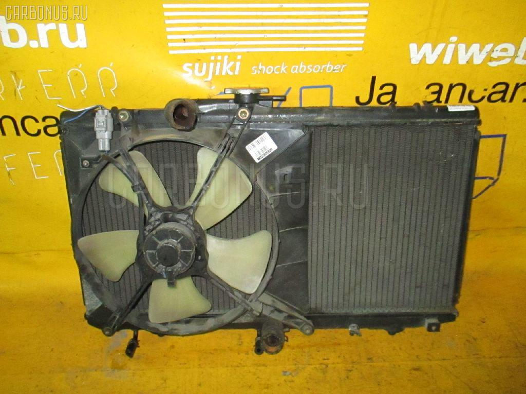 Радиатор ДВС TOYOTA RAUM EXZ10 5E-FE. Фото 9