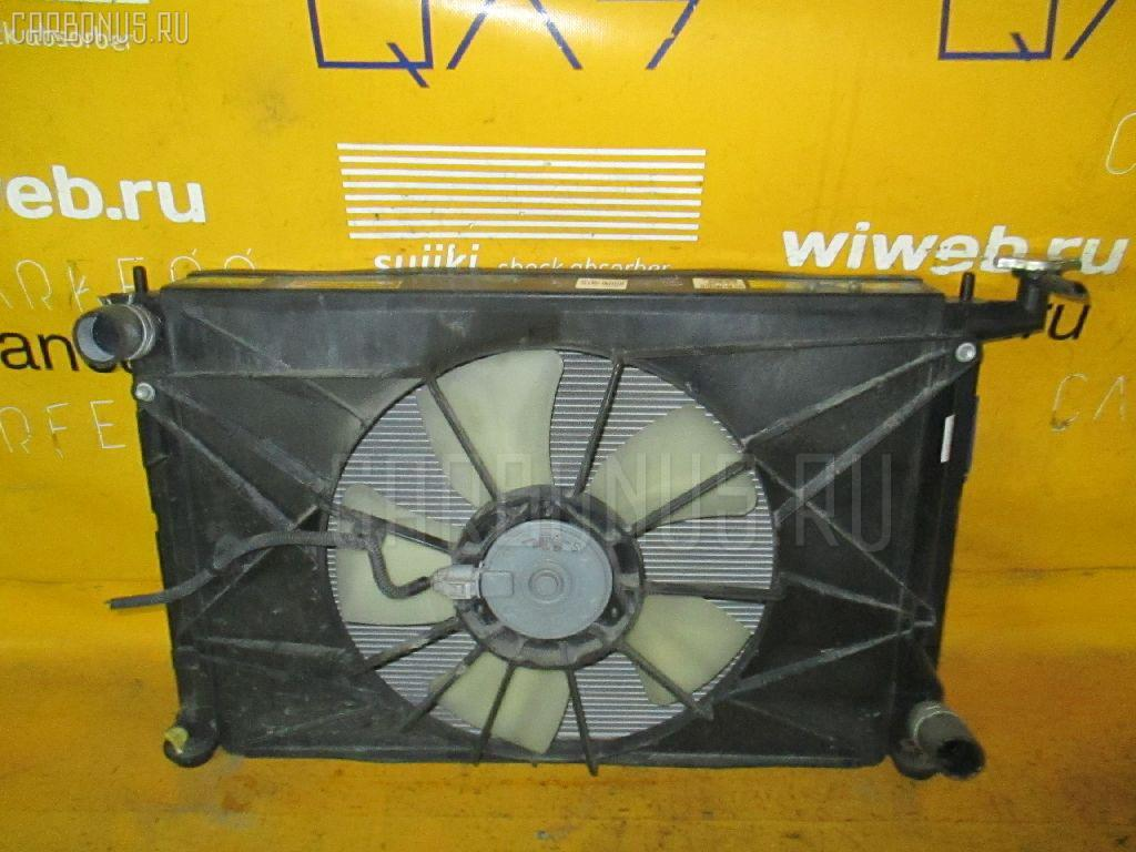 Радиатор ДВС TOYOTA ISIS ZNM10W 1ZZ-FE Фото 2