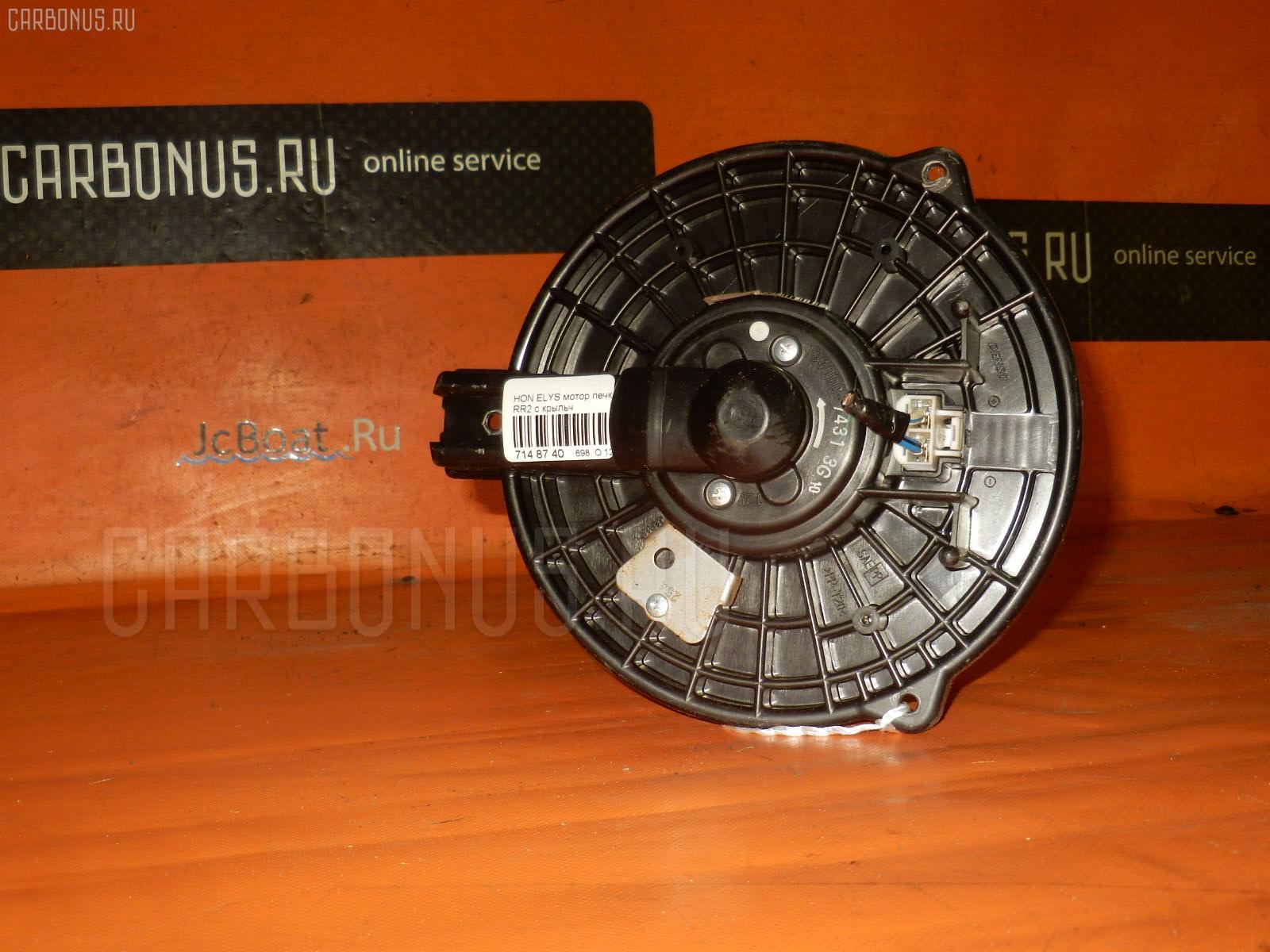 Мотор печки HONDA ELYSION RR2 Фото 1
