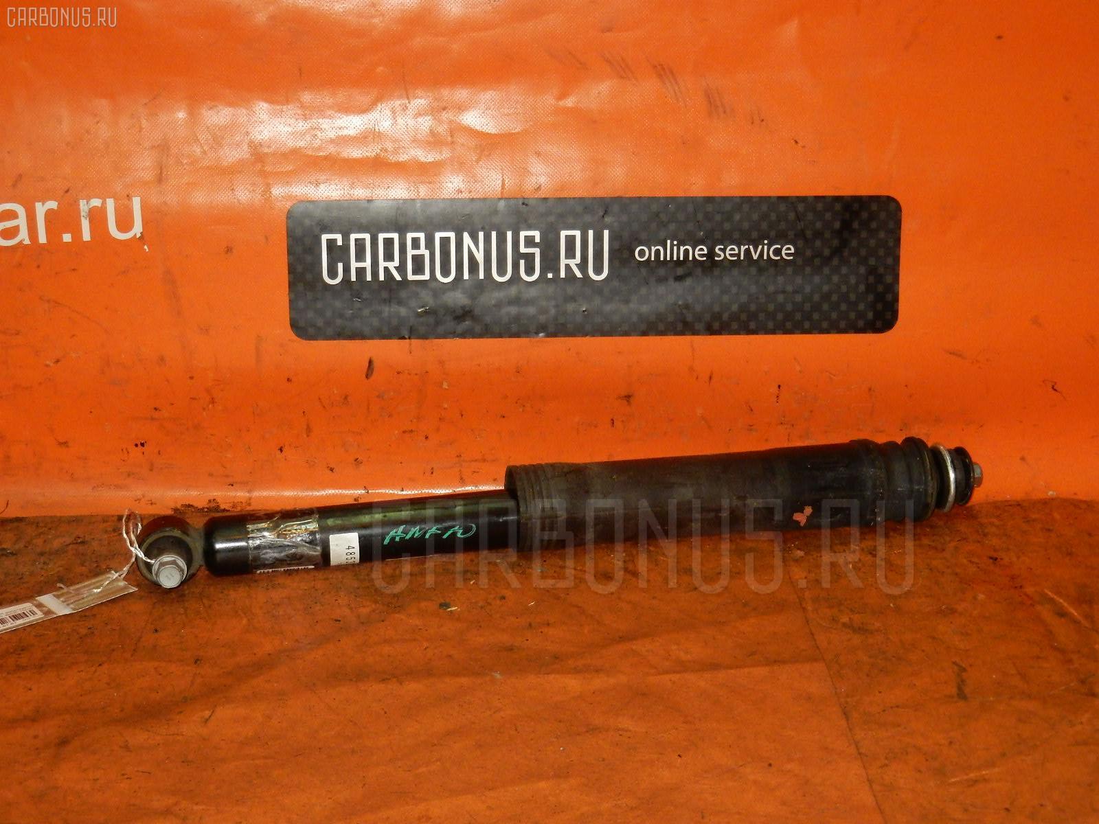 Амортизатор LEXUS HS250H ANF10. Фото 2