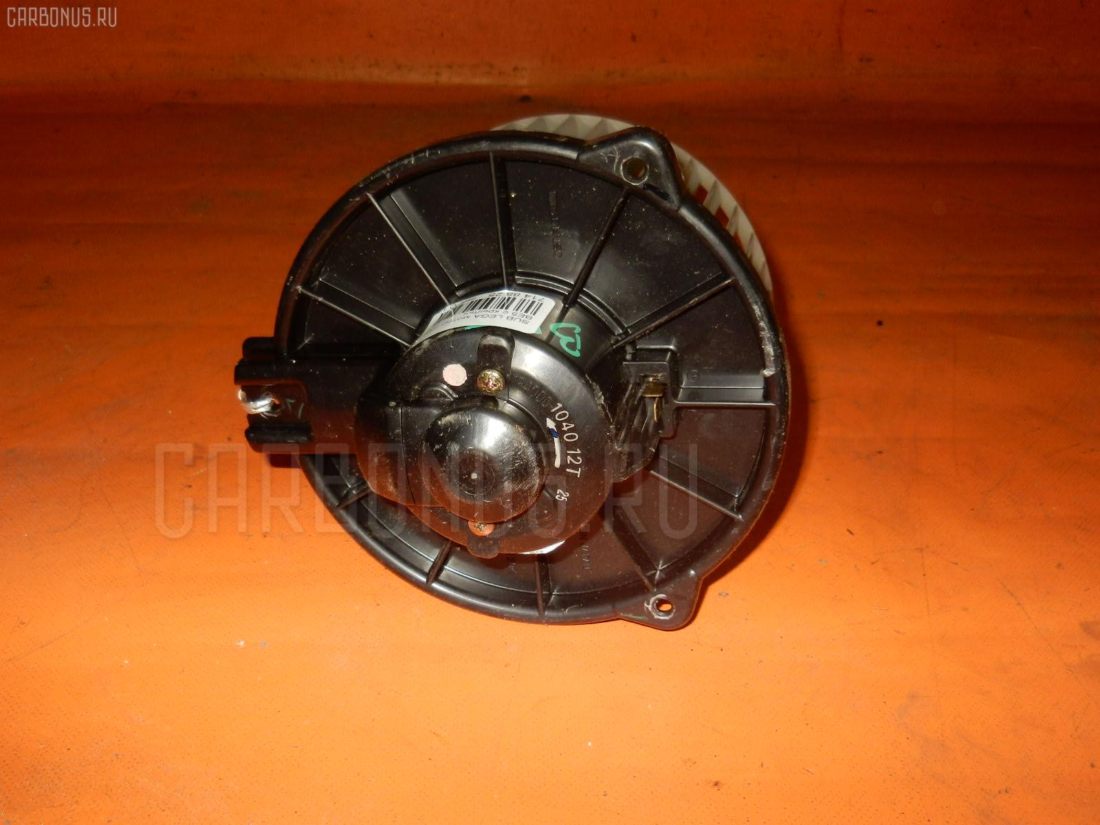 Мотор печки SUBARU LEGACY B4 BE5 Фото 2