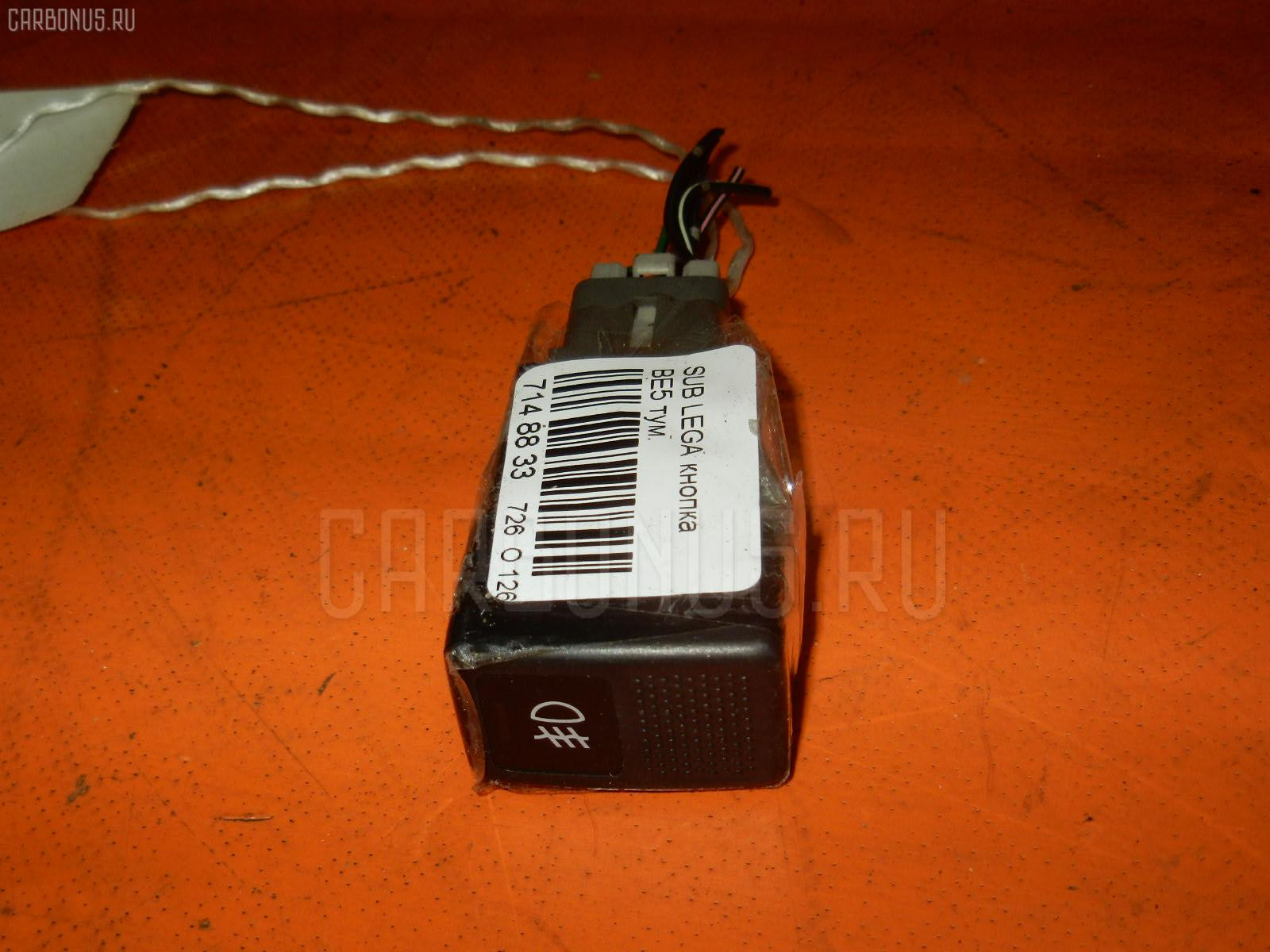 Кнопка SUBARU LEGACY B4 BE5 Фото 1
