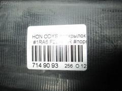 Подкрылок Honda Odyssey RA6 F23A Фото 3