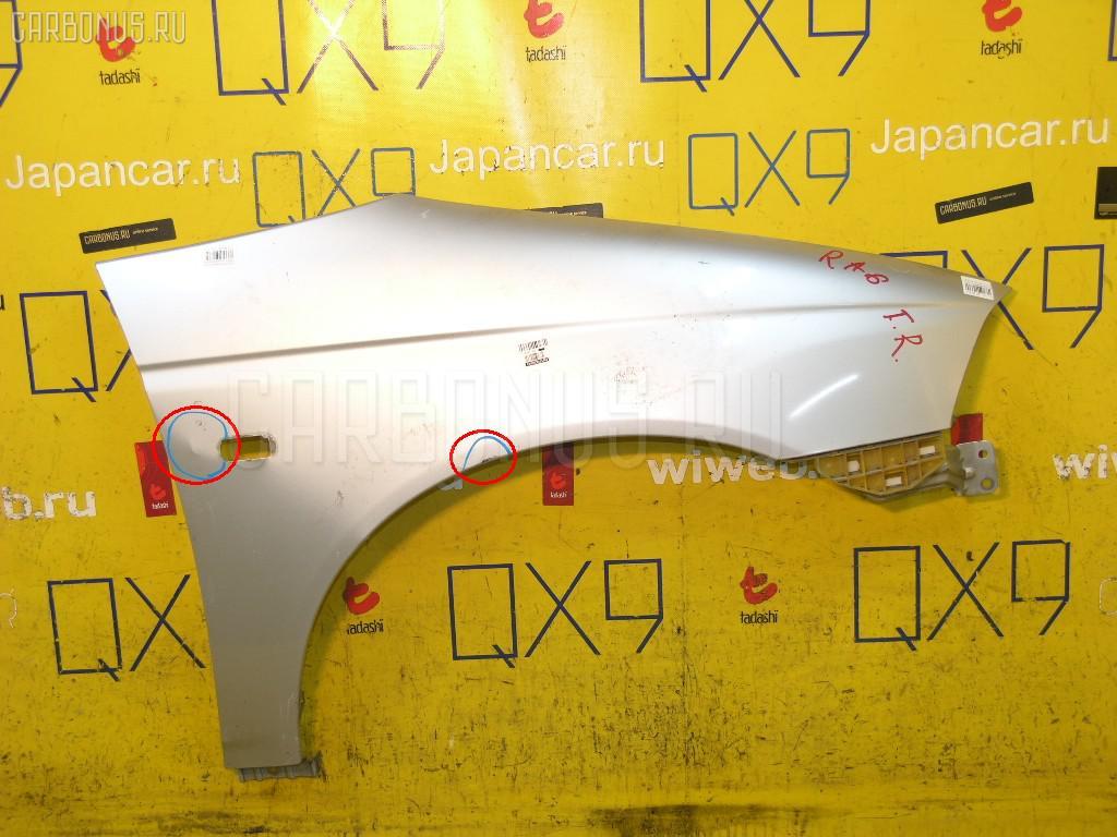 Крыло переднее HONDA ODYSSEY RA6 Фото 1