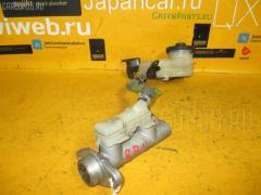 Главный тормозной цилиндр HONDA ODYSSEY RB1 K24A Фото 1