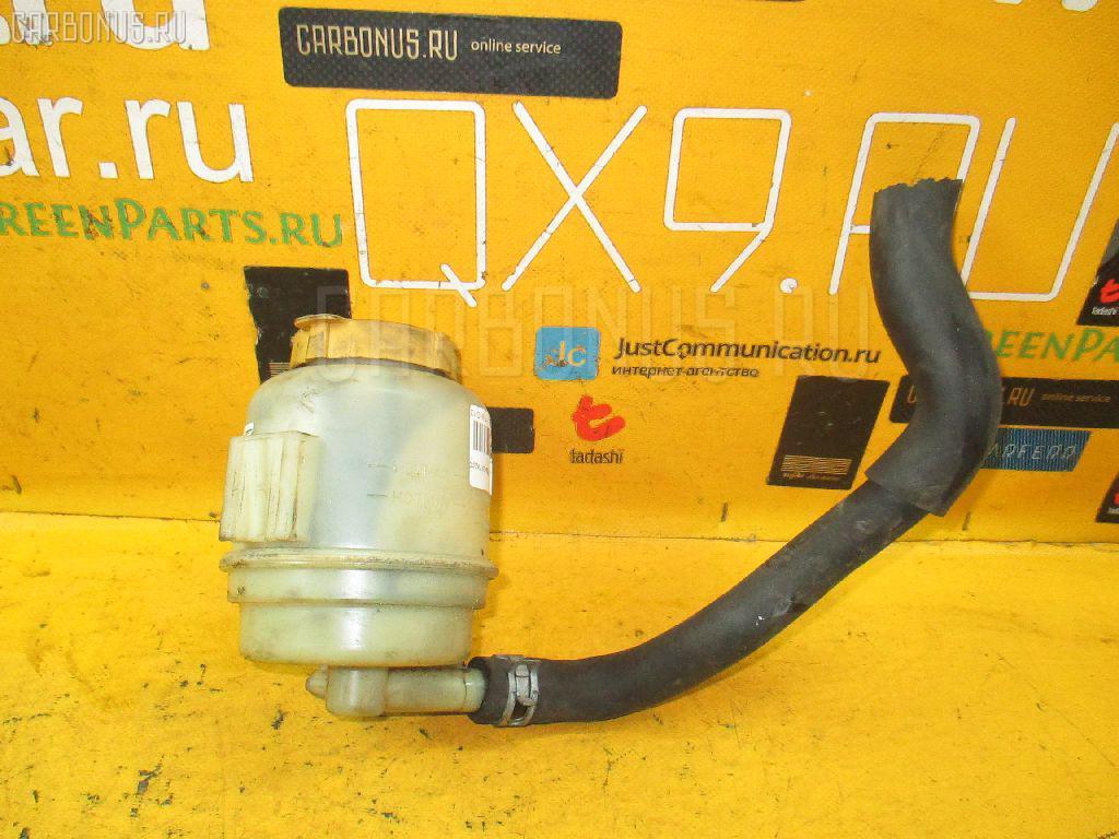 Бачок гидроусилителя SUBARU LEGACY BE5 EJ20 Фото 3