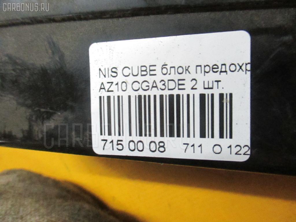 Блок предохранителей NISSAN CUBE AZ10 CGA3DE Фото 3