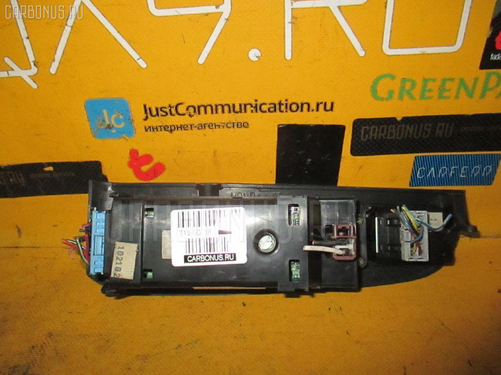 Блок упр-я стеклоподъемниками HONDA INSPIRE UA4. Фото 8