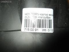 Корпус воздушного фильтра HONDA TORNEO CL3 F20B Фото 3