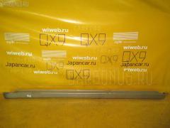 Порог кузова пластиковый ( обвес ) Honda Torneo CL3 Фото 3