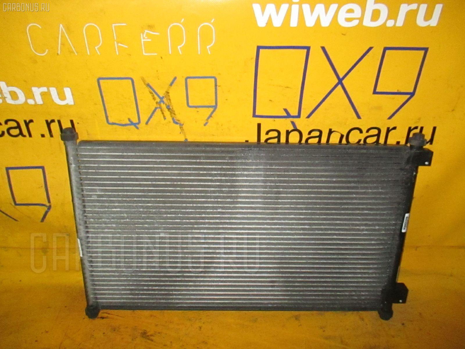 Радиатор кондиционера HONDA ACCORD WAGON CH9 H23A. Фото 4