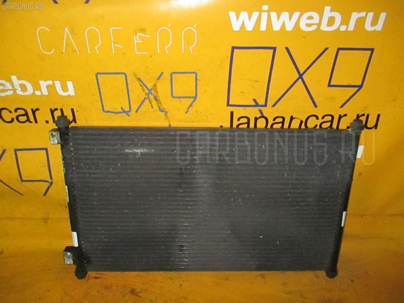 Радиатор кондиционера HONDA ACCORD WAGON CH9 H23A. Фото 5